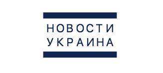 Новости Украина d-lemma.com.ua